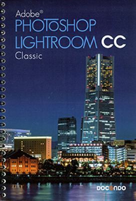 Adobe Photoshop Lightroom CC classic